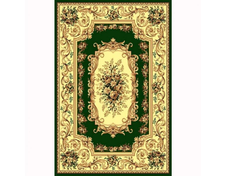 Covor Gold Verde Dreptunghi - 235/32